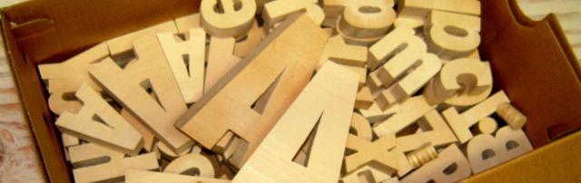 木製 切り文字