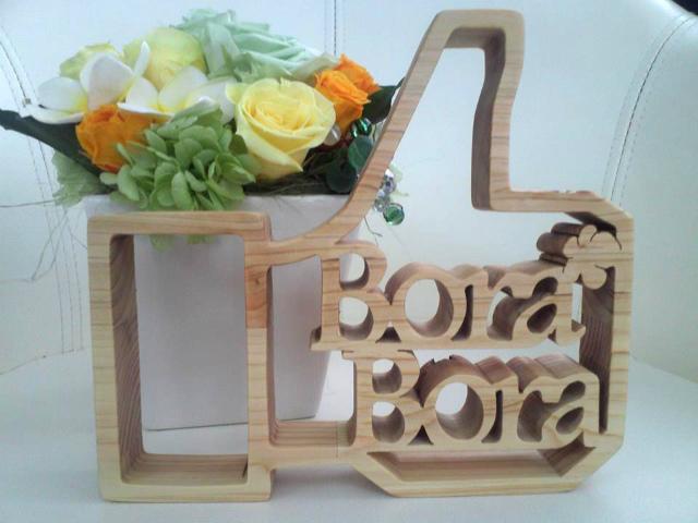 borabora like